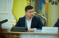 Зеленський підтримав рішення Кабміну обмежити зарплати і премії топчиновникам