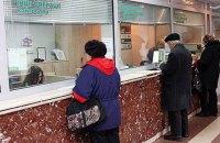 Рада подняла порог финмониторинга для переводов на 1 гривну
