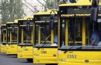 Проїзд у громадському транспорті в Києві подорожчає в середині лютого