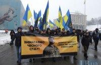 В Киеве прошла акция в поддержку арестованного в Италии гвардейца Маркива