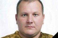 Стало відоме ім'я бійця, який загинув на Донбасі 20 січня
