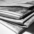 Дайджест прессы