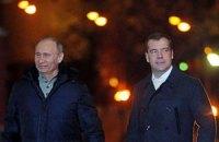 Путин собирается провести консультации по формированию нового правительства