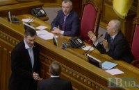 ПР і опозиція розійшлися в планах про роботу Ради