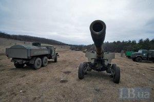 Штаб АТО перерахував обстріли з важкого озброєння за день