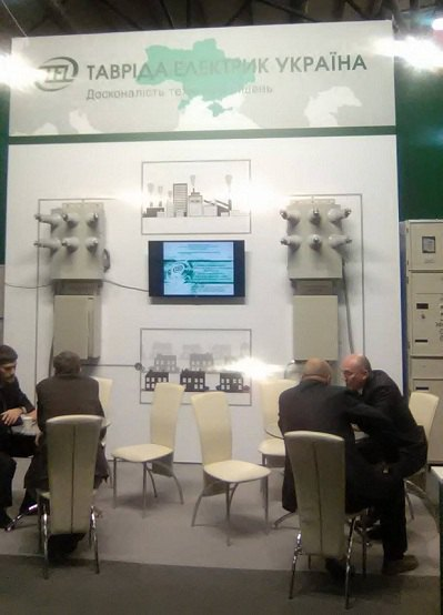 Стенд компании на выставке в Киеве, фото Влада Головина