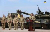 """Порошенко рассказал о желании """"лидеров некоторых партий"""" отдать Донбасс"""