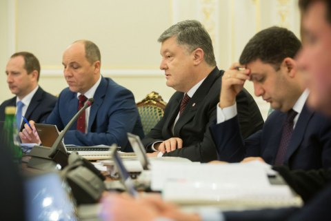 РНБО розгляне законопроект про реінтеграцію Донбасу після рішення про формат миротворчої місії