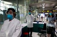 ВОЗ признала вспышку коронавируса чрезвычайной ситуацией мирового масштаба