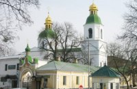 УПЦ МП покликала парафіян у Лавру отримати Благодатний вогонь
