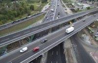 Кабмин установил стоимость проезда по платным дорогам
