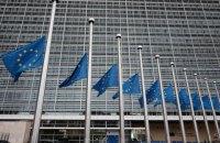 ЄС ввів санкції проти 11 осіб і 4 організацій за порушення прав людини в світі