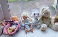 В Одесской области годовалая девочка ушла из дома в детский сад