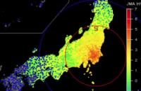 У районі Токіо стався найсильніший за 10 років землетрус, постраждали понад 30 осіб