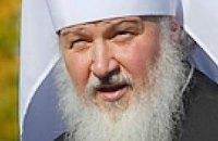 Патриарх Кирилл на прощание пожелал Украине мира и процветания
