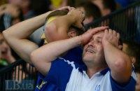 ФИФА может лишить Украину трех очков в отборе на ЧМ-2014