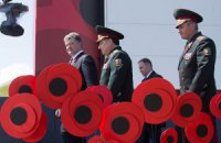Ми відкидаємо парад військової потужності в радянському стилі