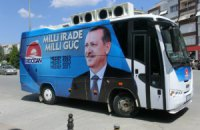 Партія Ердогана втратила більшість у парламенті Туреччини
