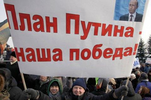 Більшості росіян імпонує страх світу перед Росією