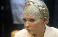 Тимошенко стало плохо на суде