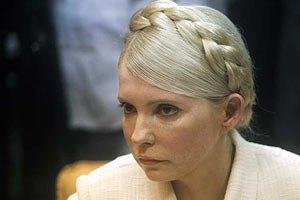 Тимошенко позволила себя осмотреть