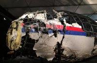 На саміті Євросоюзу готується постанова щодо аварії MH17