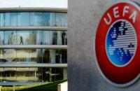 УЕФА приостановил Лигу Чемпионов и Лигу Европы