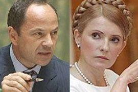 Платини: Альтернативы Украине нет