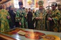 УПЦ МП канонизовала последнего атамана Запорожской Сечи