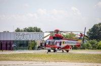 """""""Вертодром Януковича"""" у Каневі став центром авіації Національної поліції"""