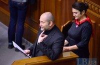 Депутаты Рады показали спекталь в зале заседаний