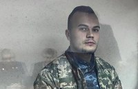 Украинским морякам, захваченным в плен Россией, можно написать письмо