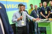 """Зеленський пообіцяв, що """"Слуга народу"""" внесе законопроект про імпічмент"""
