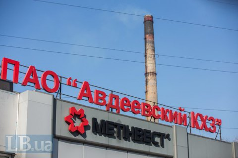 Під обстріл потрапив Авдіївський коксохім, поранено двох співробітників заводу (онвлено)