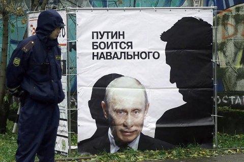 Навальний готує мітинги до інавгурації Путіна