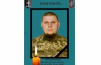 Стало відоме ім'я військового, який загинув на Донбасі 13 липня