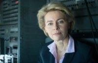 Нова голова Єврокомісії підтримує санкції проти Росії