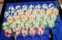Названо обсяг лотерейного ринку в Україні