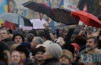 """На Майдане прошла акция в поддержку российского канала """"Дождь"""""""