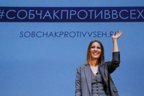 Собчак раскрыла спонсоров собственной предвыборной кампании