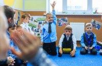 Перший рік НУШ. Чи справді українська школа нова?