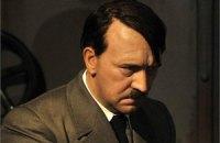 Гитлера выгнали из армии из-за психической болезни, - историк