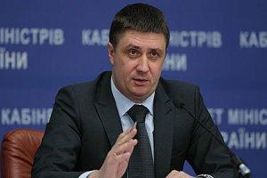 Кириленко: допомога МВФ Україні буде найбільшою в історії