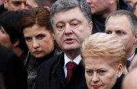 Порошенко обсудил с Грибаускайте создание русскоязычного канала ЕС