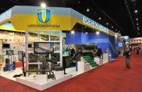 Украина вышла на рекорд в производстве пушек