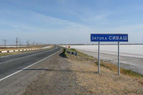 Россия освободила двух украинских моряков, задержанных на Сиваше в прошлом году (обновлено)