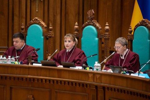 Конституційний Суд назвав створення НКРЕКП неконституційним