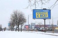 """""""Эпицентр"""" потроллил IKEA на открытии первого магазина"""