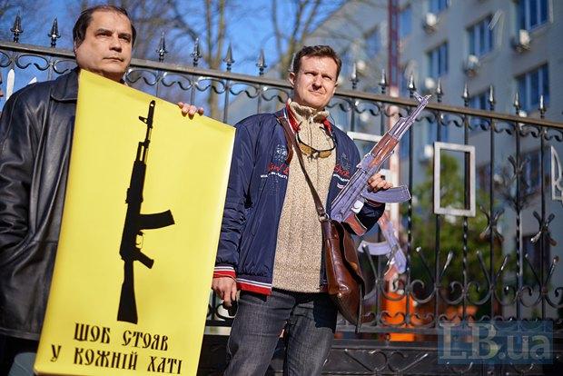 акция по легализации оружия