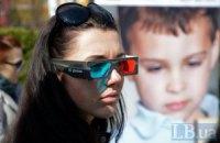 У Києві пройшла акція на підтримку дітей з аутизмом